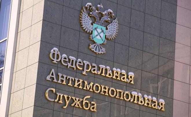ФАС выявила картельный сговор наторгах врамках нацпроектов на5,6 млрд руб