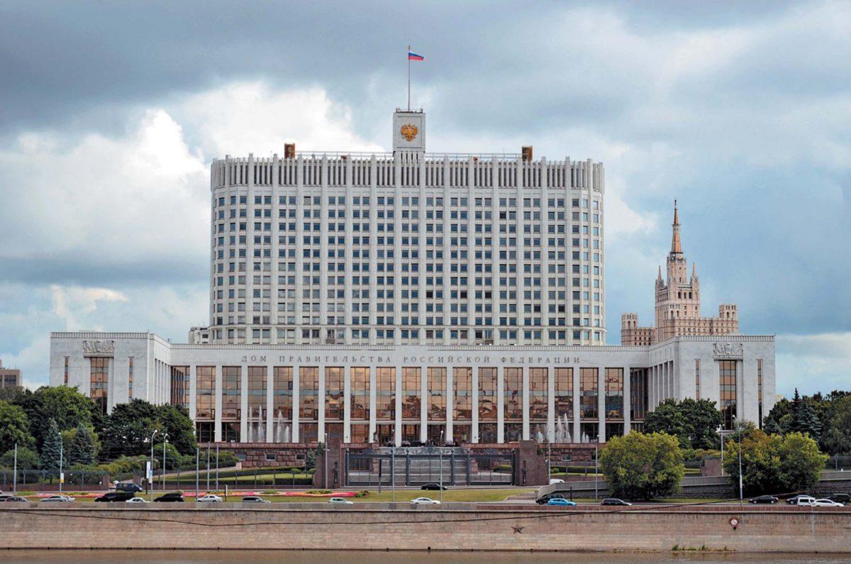 Проект плана восстановления экономики поступит вкабмин до25 мая