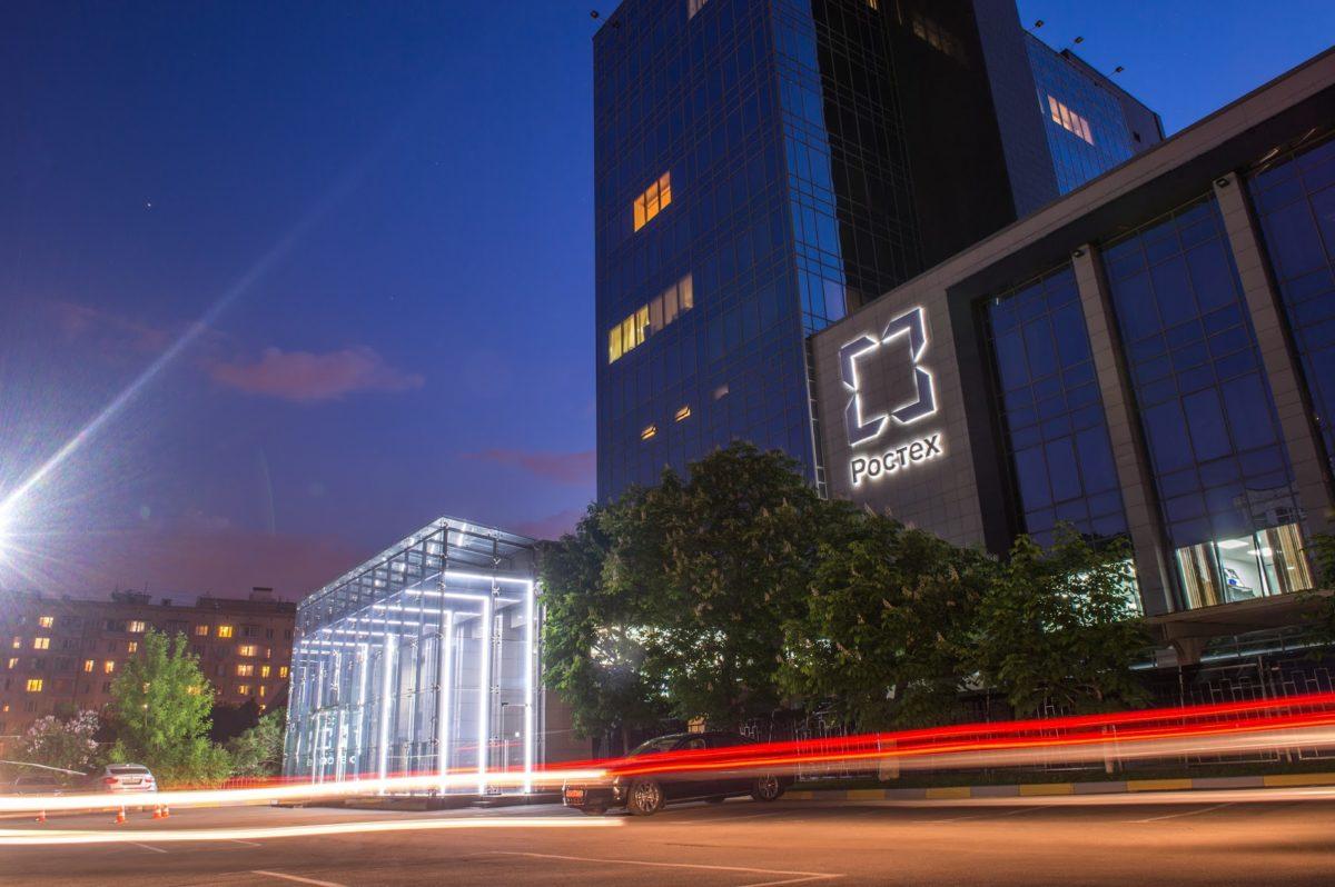 Ростех прокомментировал возобновление производства насвоих предприятиях