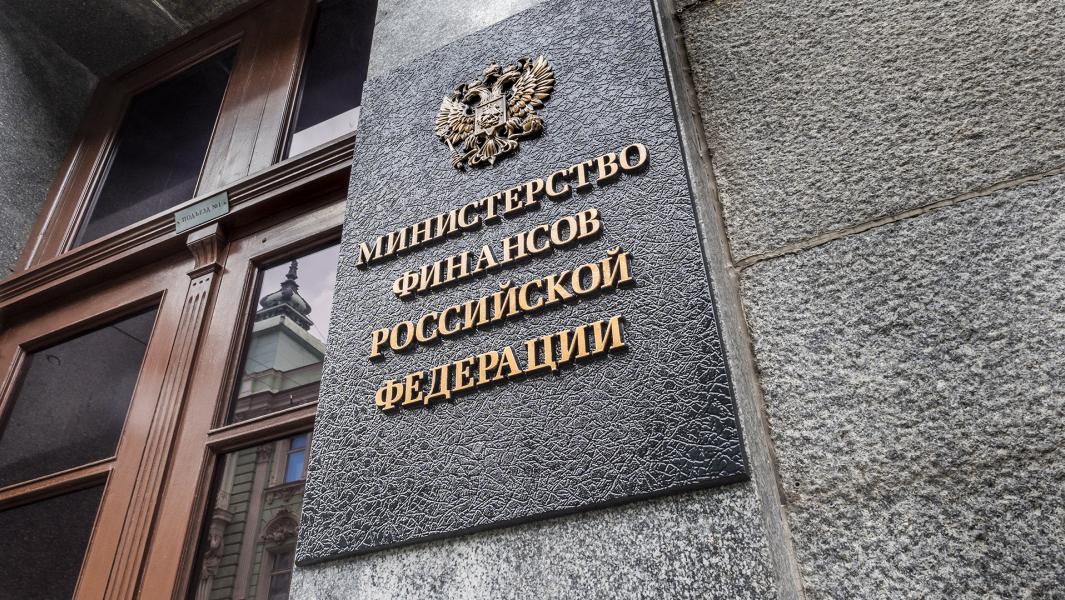 Минфин РФ подготовил предложения пораздельному получению банковских гарантий поконтрактам жизненного цикла