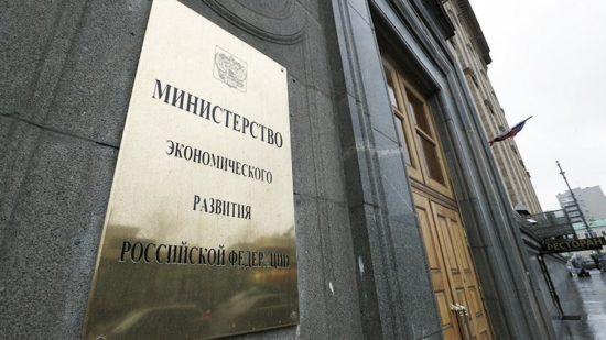 МЭР подписало соглашение с 14 банками о выдаче беспроцентных кредитов бизнесу