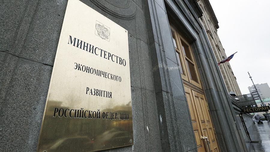 МЭР подписало соглашение с14 банками овыдаче беспроцентных кредитов бизнесу