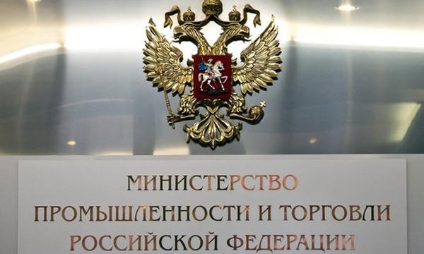 ВМинпромторге предложили после пандемии применить «регуляторную амнистию» длябизнеса