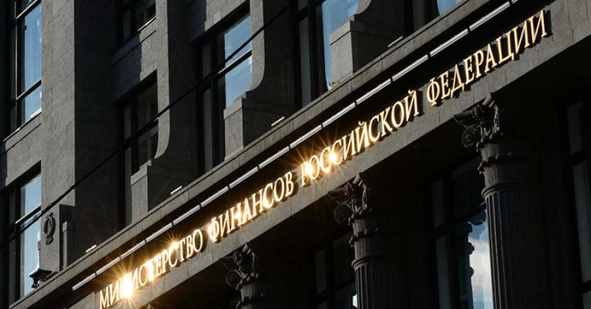 Минфин России определил иные случаи заключения госконтрактов сединственными поставщиками доконца 2020 г