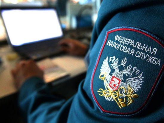 ФНС закупит иностранное ПО на 9,5 млрд рублей