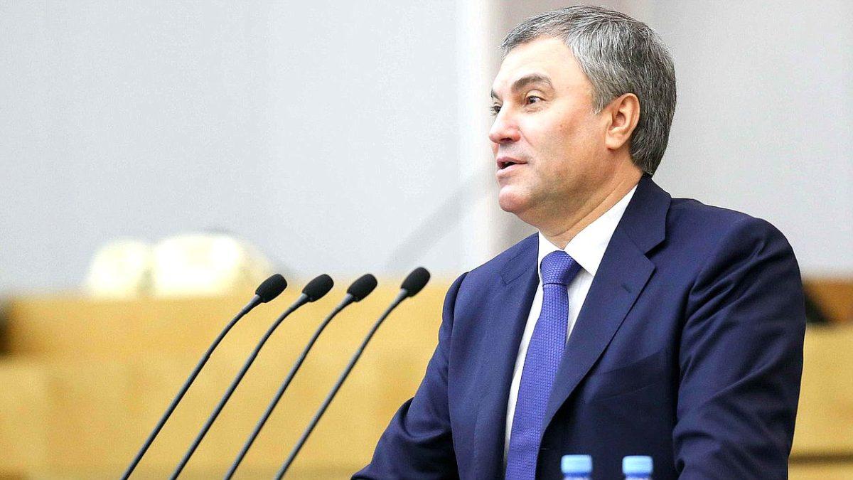 Володин: 14 апреля Госдума вприоритетном порядке рассмотрит законопроекты, направленные наподдержку граждан ибизнеса