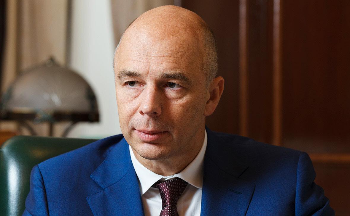 Силуанов: кконцу года ФНБ уменьшится до7 трлн рублей