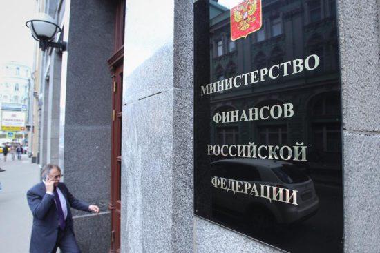 Минфин предлагает передать Казначейству систему по торгам госимуществом, направить на ее обновление 1,9 млрд руб