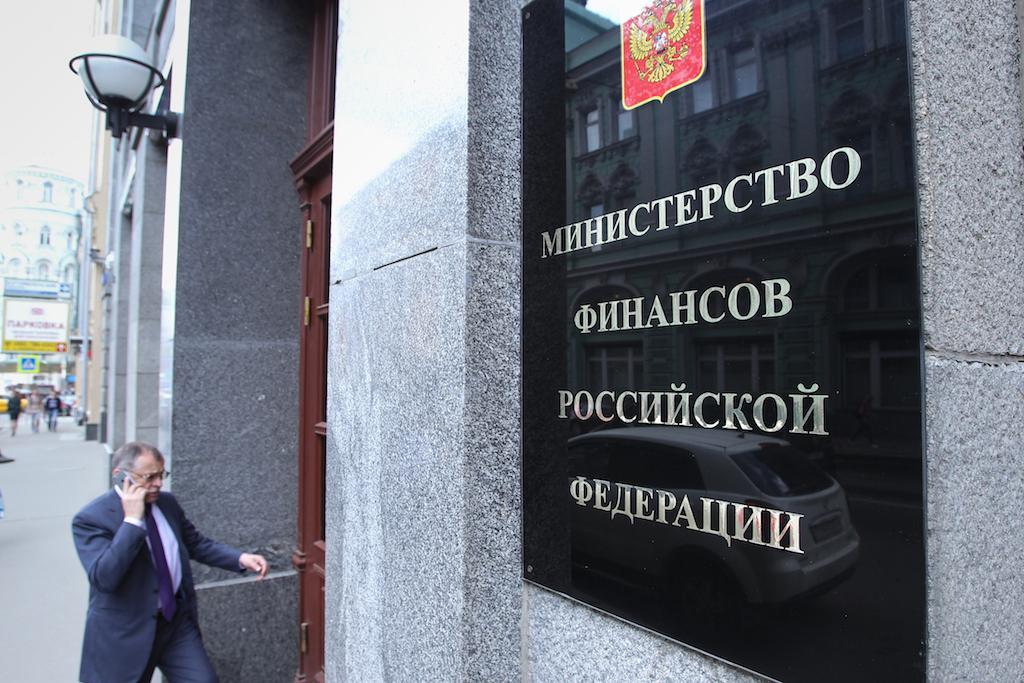 Минфин предлагает передать Казначейству систему поторгам госимуществом, направить наее обновление 1,9 млрд руб