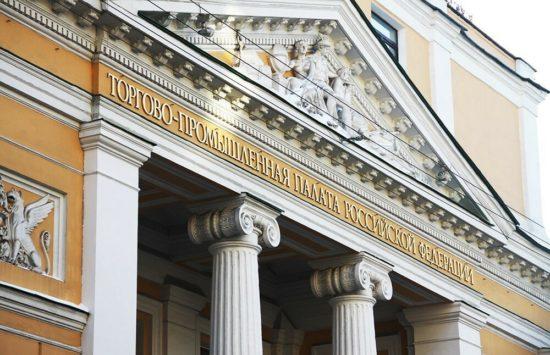 Торгово-промышленная палата дала разъяснение об обстоятельствах непреодолимой силы