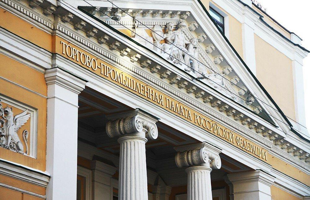 Торгово-промышленная палата дала разъяснение обобстоятельствах непреодолимой силы