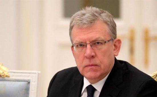 Глава Счетной палаты Алексей Кудрин – о взглядах на цифровизацию государства
