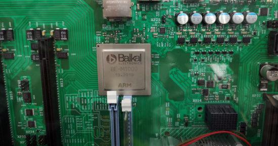Объяснена закупка МВД компьютеров на иностранных процессорах вместо российских