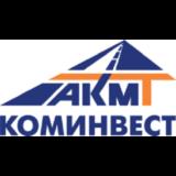 АО «Коминвест-АКМТ»