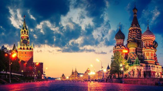ЕБРР прогнозирует падение ВВП России на 4,5% в 2020 году