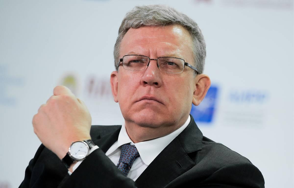 Кудрин увидел впандемии сигнал дляразворота экономики России
