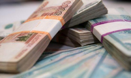 Выплаты на работников получили более полумиллиона предприятий