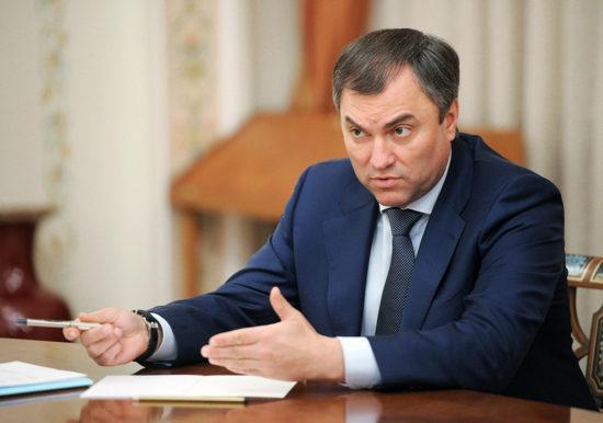 Володин поручил депутатам взять на контроль реализацию мер поддержки граждан и бизнеса в своих округах