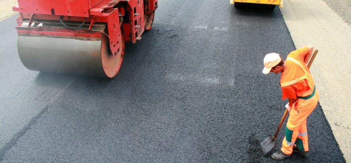 Торги поремонту дорог вМосковской области прошли снарушением антимонопольного законодательства