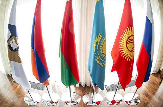 Саммит лидеров ЕАЭС стартовал в режиме видеоконференции