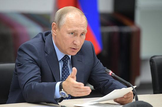 Президент заявил оважности обратной связи дляоценки эффективности мер поддержки