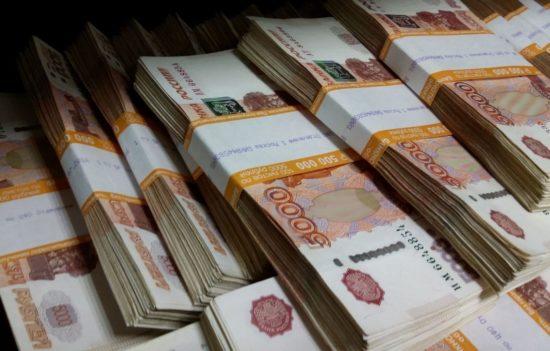 Рост собираемости налогов позволил рассчитывать на выполнение антикризисных мер в РФ