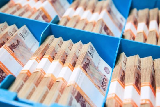 Дочерним компаниям системообразующих организаций предоставят кредиты на 3 млрд рублей