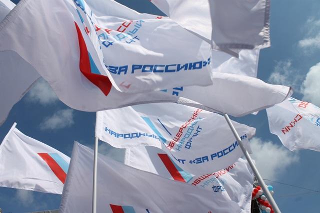 ОНФ обсудил сминистерством экономического развития РФ новые предложения поподдержке предпринимателей
