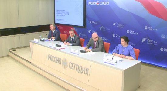 В Москве стартовал цикл онлайн-мероприятий в рамках подготовки к Форуму-выставке «ГОСЗАКАЗ» 2021