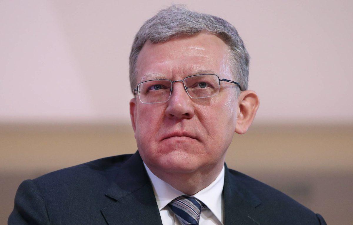 Алексей Кудрин: карантин ускорил цифровизацию Счетной палаты