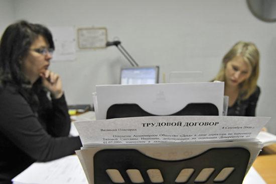 Российские банки начинают выдавать кредиты под 2% на поддержку занятости