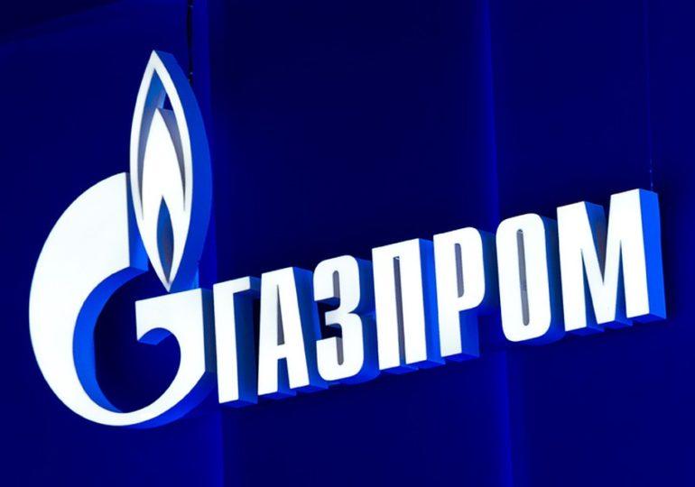 «Газпром» меняет правила закупок в2020 году из-за COVID-19