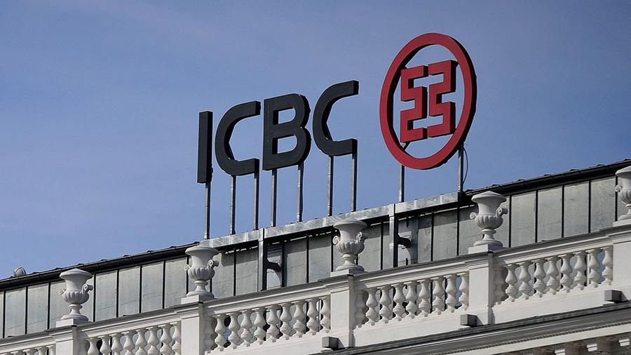 Китайский банк ICBC нарастил поддержку малого бизнеса страны