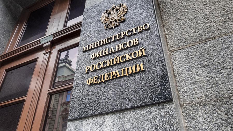 Минфин внес вправительство доработанный законопроект обоптимизации госзакупок