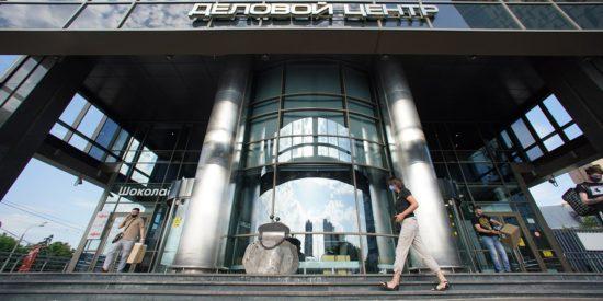 Московский гарантийный фонд помог бизнесу реструктурировать кредиты на 2,5 миллиарда рублей