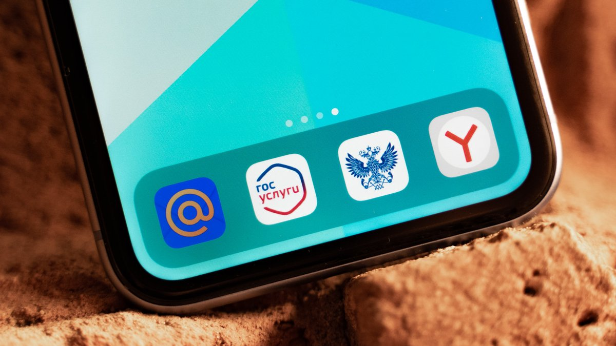 ФАС отрицает смягчение требований кпредустановке российского ПО намобильные устройства