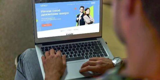 В Москве открывается клуб молодых предпринимателей