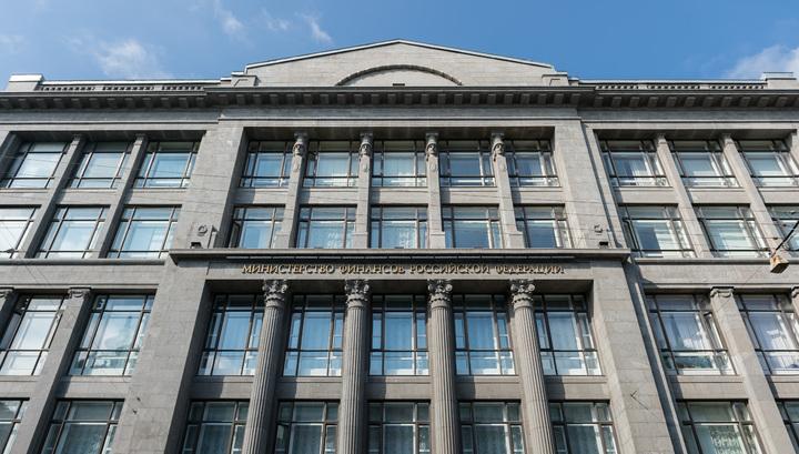 Минфин мобилизовал 600 миллиардов рублей дляподдержки граждан иэкономики