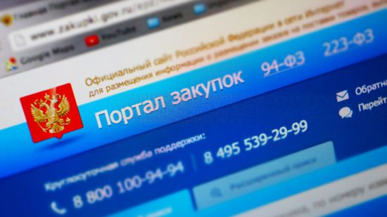 МКБ выявил повышенный спрос на кредиты среди участников госзакупок