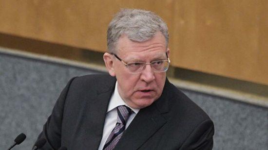 Госдума заслушает отчет Счетной палаты по итогам деятельности за 2019 год