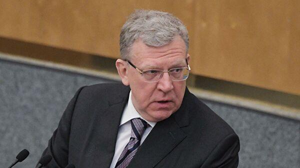 Госдума заслушает отчет Счетной палаты поитогам деятельности за2019 год