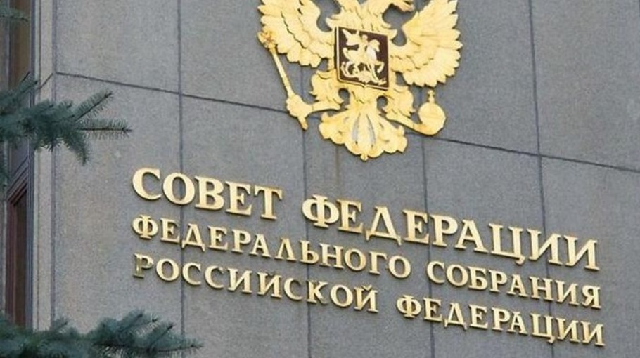 ВСовфеде предложили запрет наимпортные поставки врамках нацпроектов