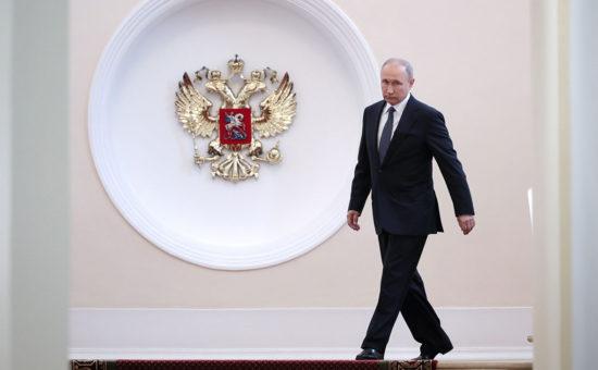 Путин предложил определить общенациональные задачи на следующие 10 лет