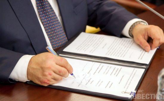 Курских предпринимателей внесут единый реестр субъектов малого и среднего предпринимательства