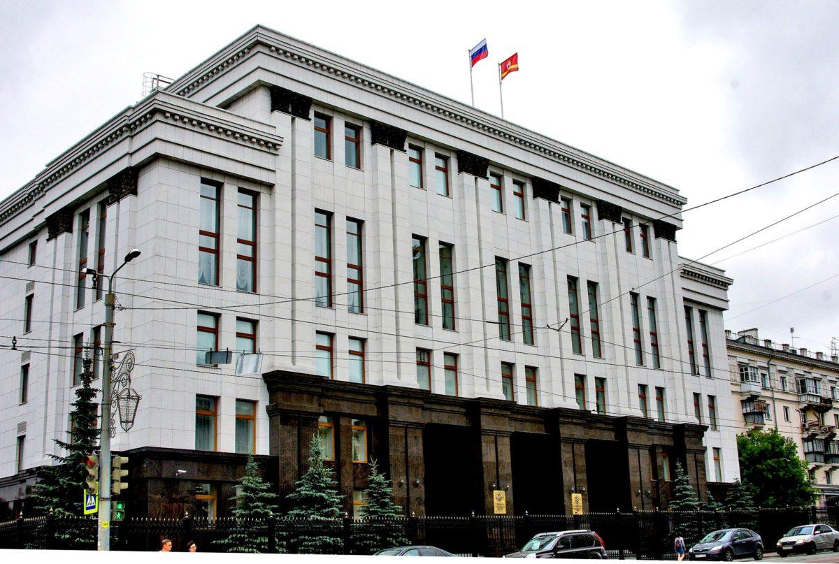 Производительность труда понацпроекту повысят вЧелябинской области 184 предприятия