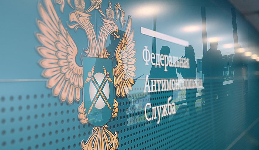 Глава ФАС Артемьев: «Нужно упразднить закон оестественных монополиях»