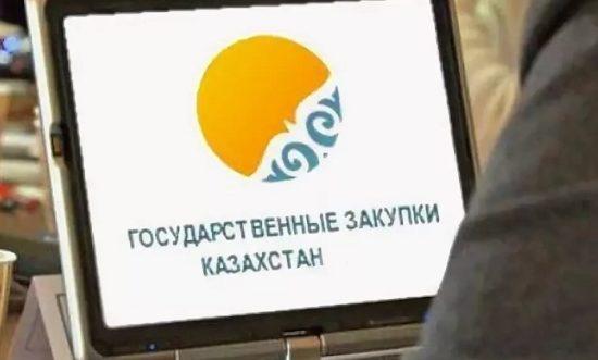 В Казахстане проверяют обоснованность госзакупок во время режима ЧП