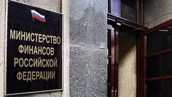 Минфин РФ не поддержал предложения по использованию аккредитивов в госзакупках