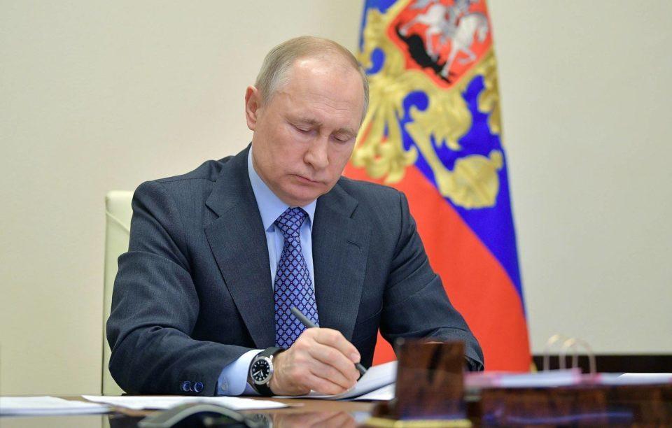 Указ онациональных целях развития России до2030 года