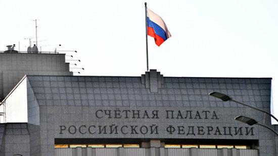 Счетная палата указала на риски реализации национального проекта